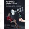 (預購中)【Viltrox唯卓仕 Weeylite微徠 Ninja200 LED補光燈】60W 雙色溫COB 藍芽APP遙控 保榮口 可外接電池 保固一年