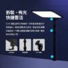 (預購中)Godox神牛 ES45 電競實況主播LED燈《雙色溫》手機APP無線遙控 標配桌夾式燈座 補光燈/直播燈/打光燈 網紅直播