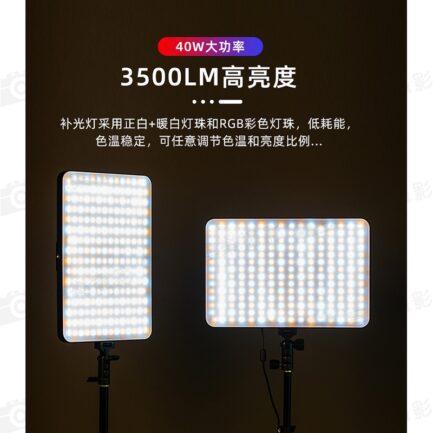 (預購中)【Viltrox唯卓仕 Weeylite微徠 Sprite40 RGB LED平板燈】40W 雙色溫 藍芽APP遙控 保固一年 直播/視頻/抖音/攝影