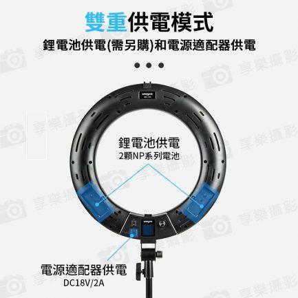 (預購中)【Viltrox唯卓仕 Weeylite微徠 WE10 RGB 環形LED燈】30W 雙色溫/18吋 藍芽APP遙控 保固一年 直播/採訪/抖音