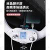 (預購中)【Viltrox唯卓仕 Weeylite微徠 WE9 RGB 環形LED燈】10吋 雙色溫 藍芽APP遙控 支持PD/QC快充 保固一年