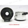 七工匠 對焦扳手《快速對焦·支撐鏡頭》leica voigtlander zeiss 橡膠對焦環 月牙環 調焦 輔助對焦 對焦器