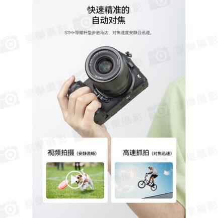 Viltrox唯卓仕 24mm F1.8 Nikon Z卡口《全畫幅》大光圈 人像鏡頭 Z5 Z6 Z7 平輸