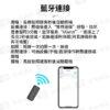 ULANZI ST-25可旋轉藍芽自拍手機夾《蘋果安卓8.0以上版本適用》藍牙遙控可拆 冷靴 1/4螺口 橫豎拍 Vlog/自拍