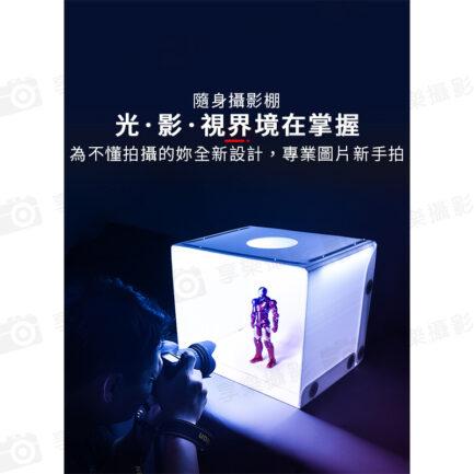 新版加大15秒快裝柔光棚 60cm《彩燈升級款》含固定3頂光源+2磁吸燈條 攝影棚 攝影箱 送黑白背景布和手機支架