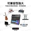 TEYUN A6 6軌直播混音器《支援藍芽/USB播放》樂器 監聽模式 LXR 48V幻象電源 DJ/直播/會議/錄音