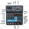 TEYUN NA4 4軌直播混音器《支援藍芽/USB播放》Mixer 樂器 24DSP 監聽模式 48V幻象電源 直播/錄音