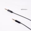 Rodeane樂笛 3.5mm 鍍金公公對接線 TRRS 40cm 鍍金金屬頭 電腦/相機適用 麥克風 喇叭 混音器