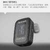 Saramonic Blink 500 Pro B3(Pro TX+Pro RXDi) 2.4G 無線麥克風系統 1對1 自動配對 Lightning接頭 可監聽