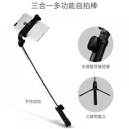 輕便三腳架自拍桿 藍芽 無線自拍棒 遙控拍照/自拍神器/自拍架 手機 蘋果 安卓 通用款《黑/粉》