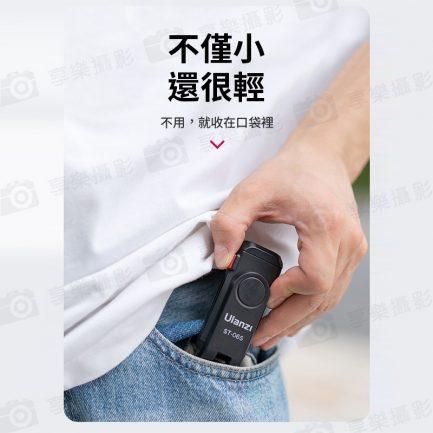 【ULANZI ST-06S 可旋轉冷靴手機夾】升級款雙熱靴座 冷靴 橫拍豎拍 麥克風 補光燈 單反微單 Vlog/直播/自拍