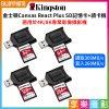 【Kingston金士頓 Canvas React Plus SD記憶卡】讀300MB/寫260MB 32G 64G 128G 256G 附讀卡機 4K/8K