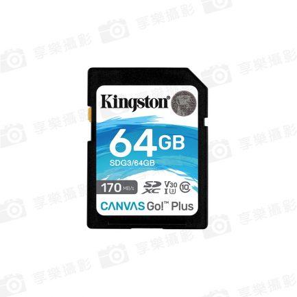【Kingston金士頓 Canvas Go Plus SD記憶卡】讀170MB/寫90MB 64GB 128GB 256GB 512GB DSLR 4K影片