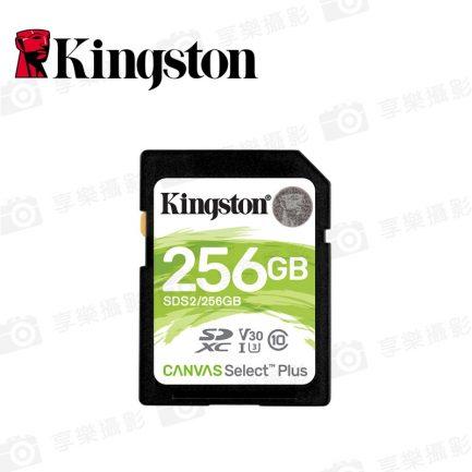 【Kingston金士頓 Canvas Select Plus SD記憶卡】讀100MB/寫85MB 32GB 64GB 128GB 256GB 512GB 4K影片
