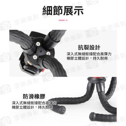 【Ulanzi MT-45 八爪章魚腳架】銳爪Claw快拆系統 手持自拍桿 桌面三腳架 萬向雲臺 橫拍豎拍 冷靴 1/4螺絲孔