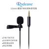 Rodeane M550 TRRS 手機用領夾式麥克風 領夾麥克風 手機/平板