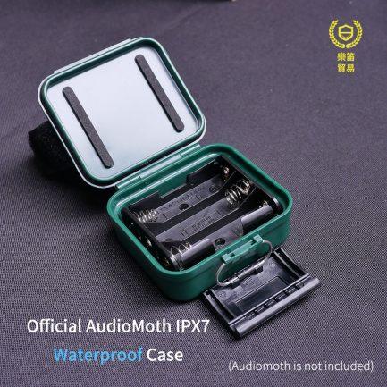 Audiomoth V1.2.0 野生動物錄音器+原廠防水殼套組