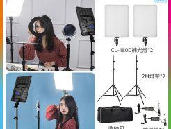 享樂攝影【Cinluxr CL-480D 雙燈套裝】含2M燈架+燈架包 48W雙色溫 可鋰電池供電 F750/F970