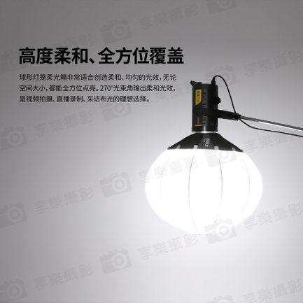【Godox神牛 Lantern CS-85D 保榮卡口球形燈籠柔光箱】85CM 快拆式 控光箱 柔光罩